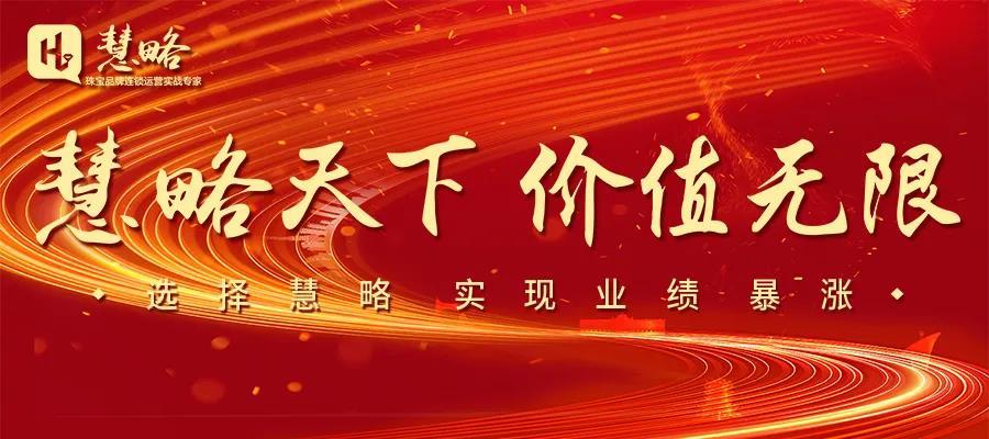 10.21郑州开课啦|马上打开将改变你业绩的17个惊人秘密